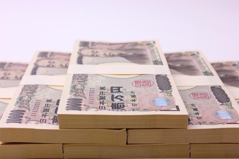 経済対策のお金