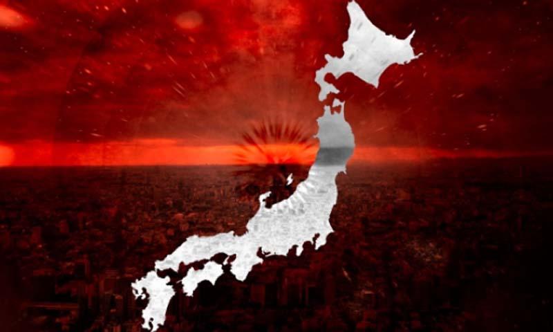 汚れた日本列島