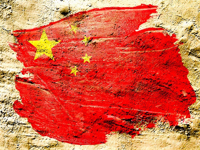 中国と言う国