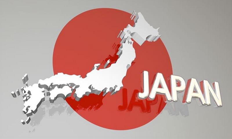 日本と言う国