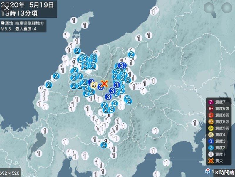 長野県を中心とした地震