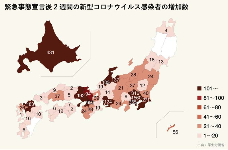 日本の感染者数分布