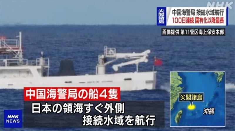 中国船100日航行