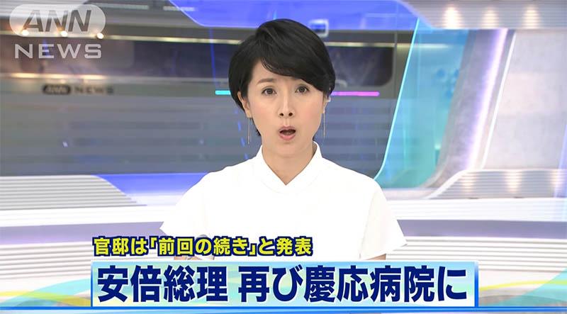 安倍総理慶応大学病院へ