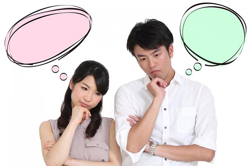 違和感を感じる夫婦