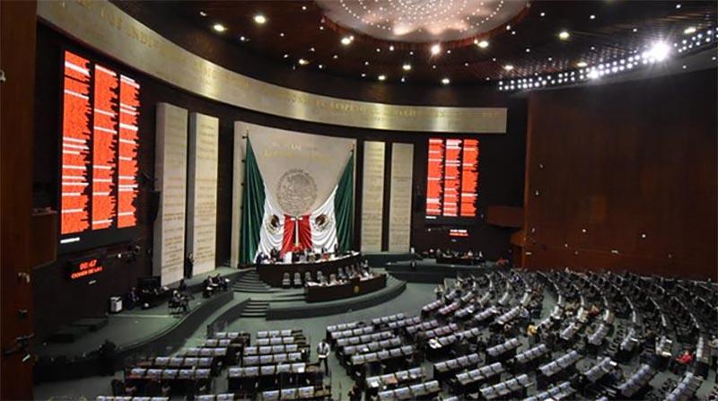メキシコ議会