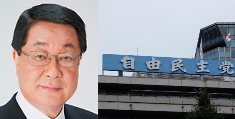 吉川元農水大臣