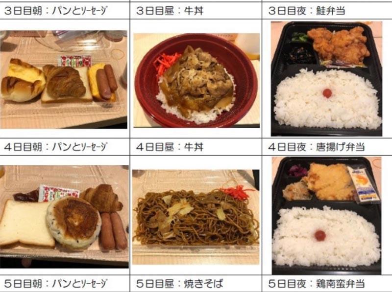 病人用の食事