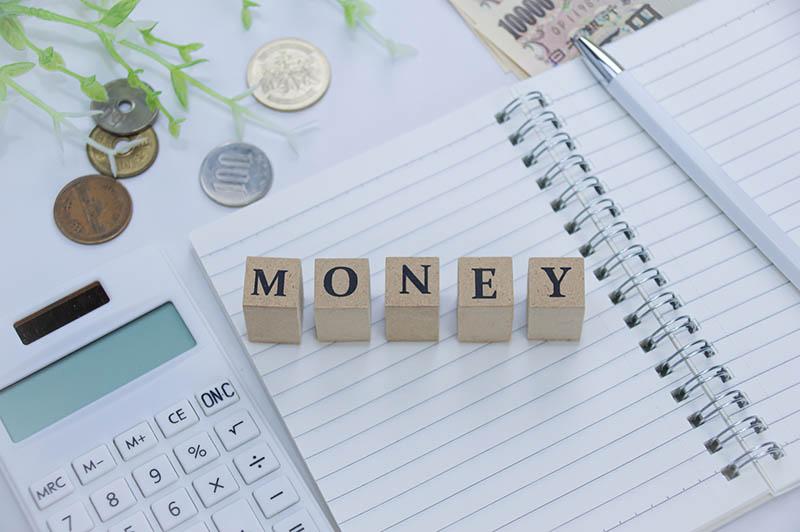 お金を貯める計画