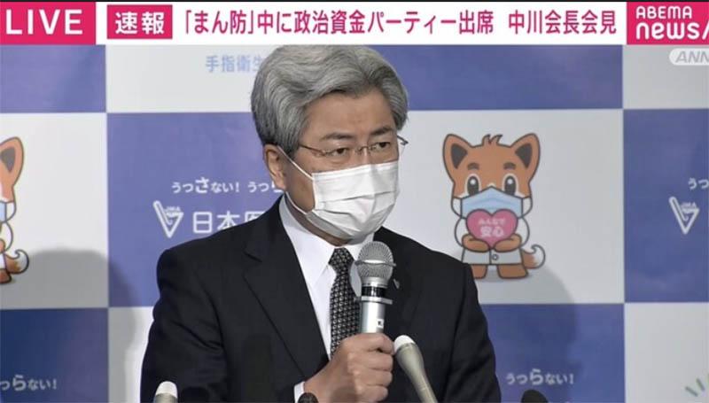 日本医師会中川会長
