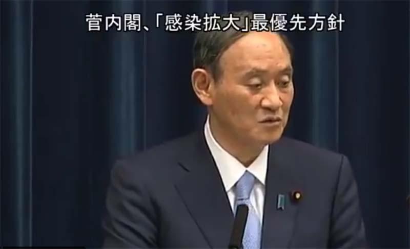 菅総理感染拡大方針
